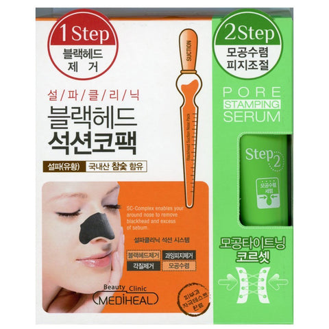 MEDIHEAL Blackhead Suction NOSE PACK