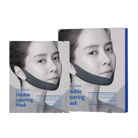 CELDERMA Double Layering Facial Mask [Edge Gray] - eCosmeticWorld