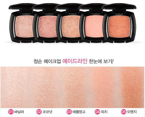 Beauty People Velvet Cushion Shadow - Ade Series