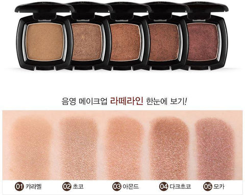 Beauty People Velvet Cushion Shadow - Latte Series