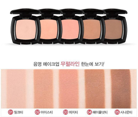 Beauty People Velvet Cushion Shadow - Tea Series