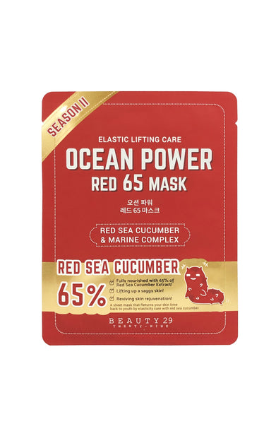 BEAUTY29 Elastic Lifting Care Ocean Power Red 65 Mask SEASON II - eCosmeticWorld