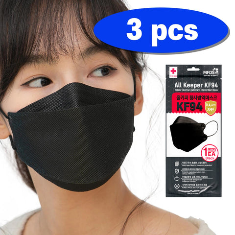 All Keeper Black Disposable KF94 Face Safety Masks 4-Layer Filters Breathable Nose Mouth Covering Dust Mask (3 Individual Packs)