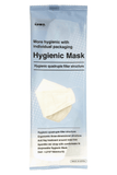ILWOUL Hygienic Mask Quadruple Filter Structure (Made in Korea) - eCosmeticWorld