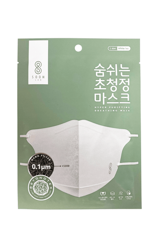 Hyper Purifying Breathing Mask White - eCosmeticWorld
