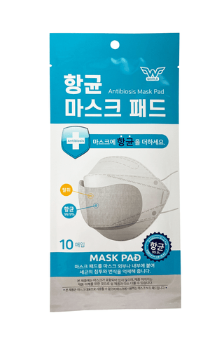 Antibiosis Mask Pad 10 Pack - eCosmeticWorld
