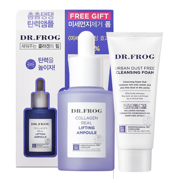 DR.FROG Collagen Real Lifting Ampoule Special Set - eCosmeticWorld