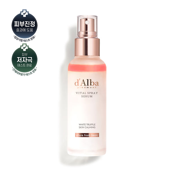 d'Alba White Truffle Skin Calming Vital Spray Serum