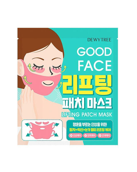 Dewytree Good Face Lifting Patch Mask - eCosmeticWorld