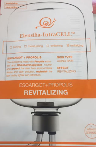ELENSILIA INTRACELL ESCARGOT PROPOLIS REVITALIZING MASK