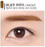 Beauty People Capsule Powder Multi Eyebrow Tint