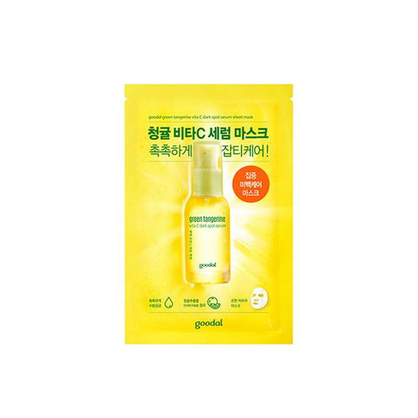 goodal Green Tangerine Vita C Dark Spot Serum Sheet Mask - eCosmeticWorld