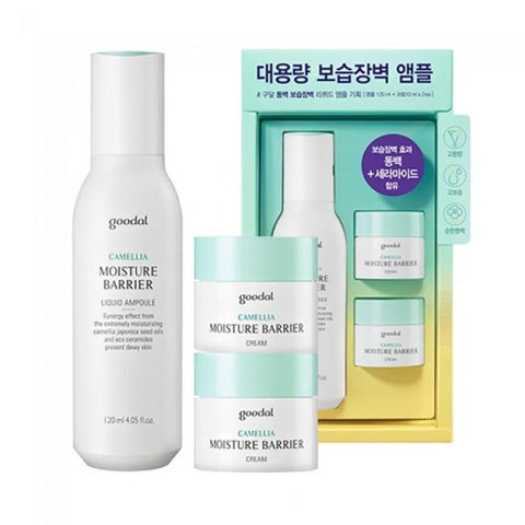 goodal Camellia Moisture Barrier Liquid Ampoule Set