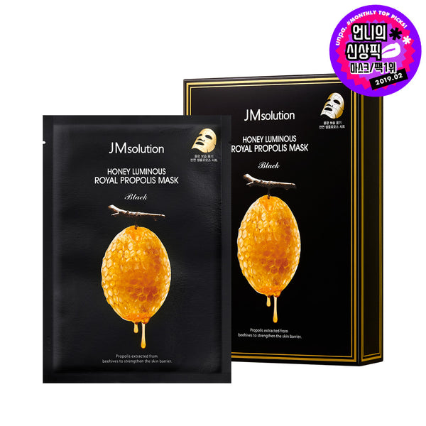 JMsolution Honey Luminous Royal Propolis Mask Black