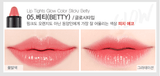 BEAUTY PEOPLE LIP TIGHTS GLOW COLOR STICK