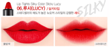 BEAUTY PEOPLE LIP SILKY STICK