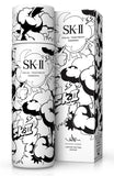 SK-II Facial Treatment Essence Fantasista Utamaro Limited Edition Bottle - White - eCosmeticWorld