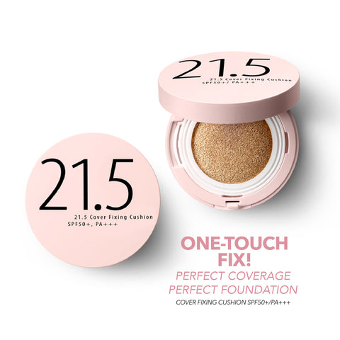 so natural Cover Fixing Cushion SPF50+ / PA+++