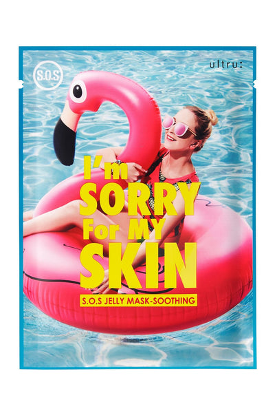 I'm SORRY For MY SKIN S.O.S Jelly Mask - Soothing - eCosmeticWorld