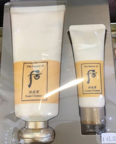 WHOO GONGJINHYANG FOAM Cleanser SET