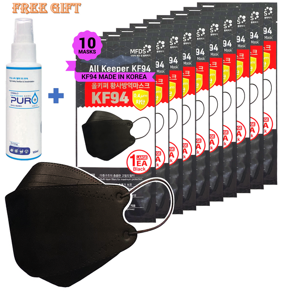 [10 Pack] All Keeper Black KF94 Face Safety Masks + Free Puro Medi Sanitizing Spray 100ml