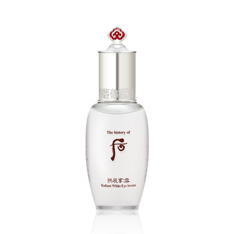 WHOO GONGJINHYANG:SEOL RADIANT WHITE EYE SERUM