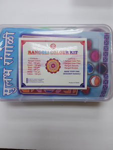 Rangoli Colour Kit