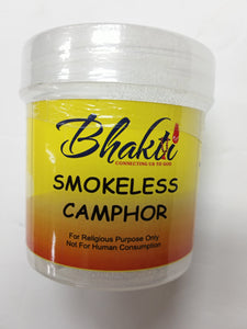 Bhakti Smokeless Camphor 1.75oz