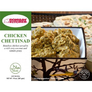 Chicken Chettinad Bombay Kitchen