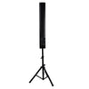 CARPO-V5PWS CARPO Series Powered Column Speaker Line Array System with Stand - Front Panel