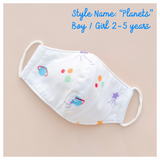 Women, Men, Teen & Children Cotton Reusable 3 Layer Masks in Strawberry, Blue Floral, Lemon Print, Sea Life, Stars & Planets