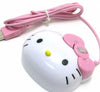 3D Hello Kitty Wired Mouse