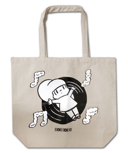 Record Store Day 2016 Japan Tote Bag [LARGE]
