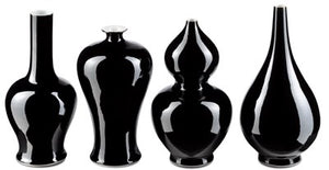 Currey and Company Imperial Black Vase Set