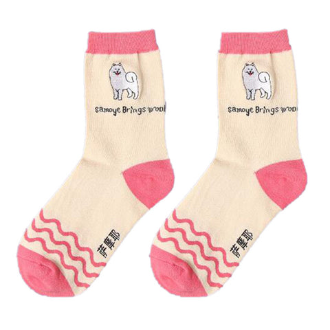 Image of Colorful Dog Printed Men's Crew Socks by SayItWithSocks.co