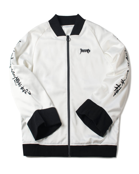 White Track Jacket - INXX USA