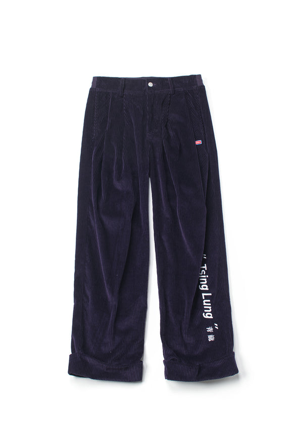 Embroidered Corduroy Purple Track Pants With White Lettering
