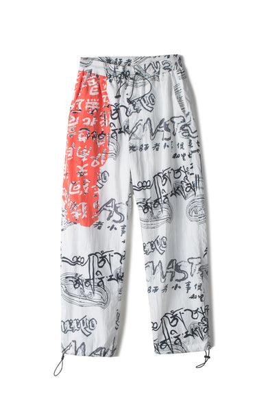 WHITE NYLON GRAPHIC LOUNGE PANTS - INXX USA