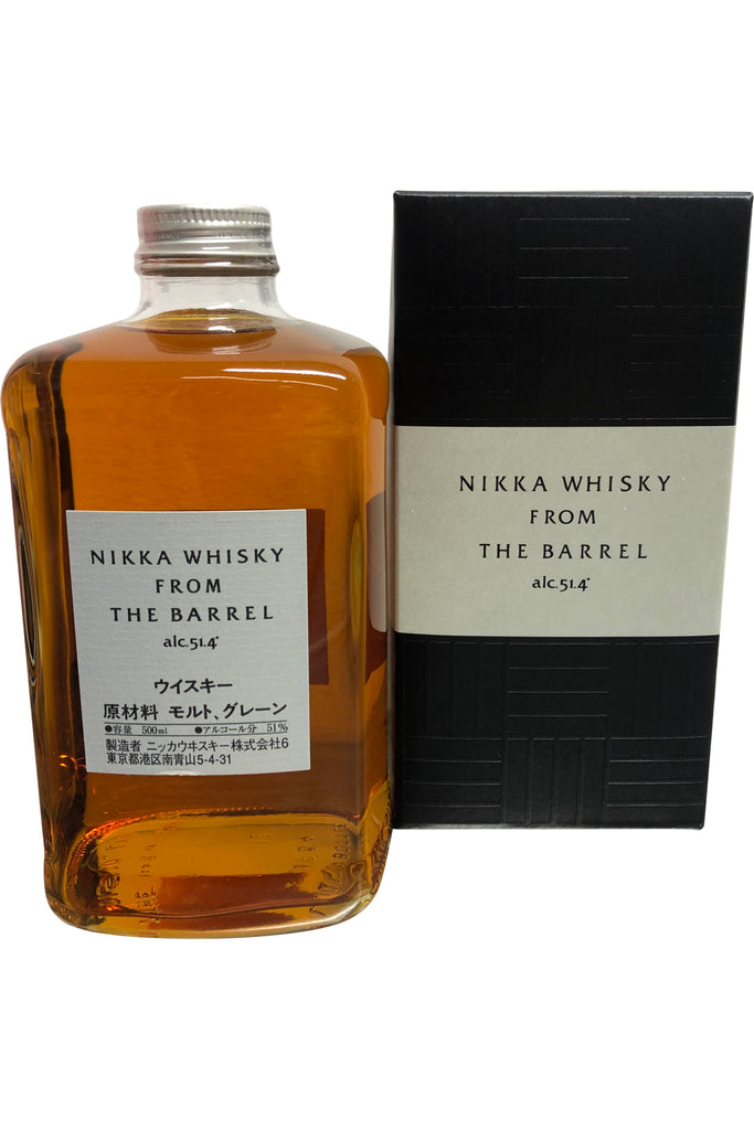 Nikka From The Barrel | 51.4% 500ml  Whisky