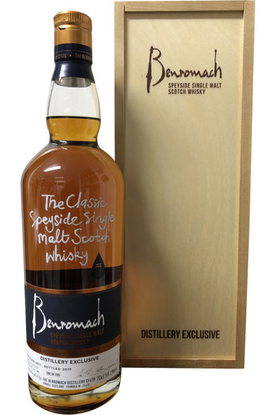 Benromach 2011 Distillery Exclusive cask no.40 | 700ml 59.1%