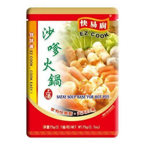 Wei Wei Cold Store Hot Pot EZ COOK Satay Soup Base 75g (3pcs)