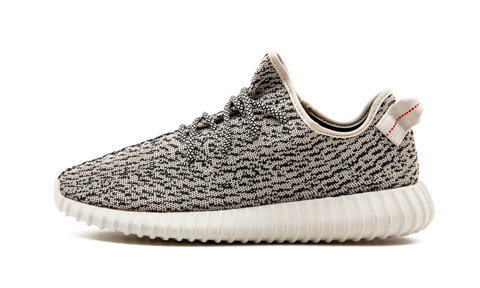"Adidas Yeezy Boost 350 ""Turtle Doves"""
