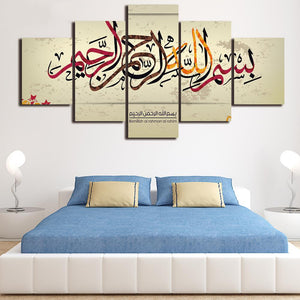 5 Pieces Printed HD Holy Bible Islam Muslim Painting on canvas 5 panels canvas prints poster picture home decor for living room