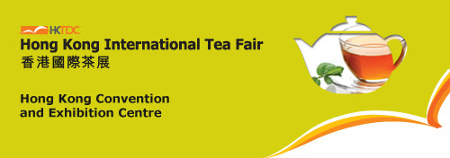 Qi Aerista at Hong Kong International Tea Fair 2016