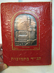 Illustrated Litho Bible Metal Tin Plate Rare Red Cover Tanakh(ch) With Captions