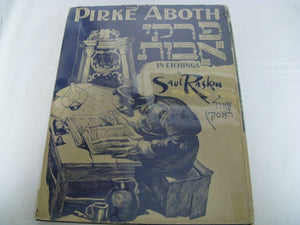 Signed Saul Raskin Pirke Avot Art Hebrew Yiddish English פרקי אבות שאול ראסקין