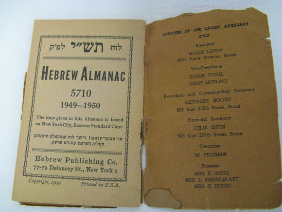 1949 Pocket Hebrew Almanac New York City Hebrew Publishing Company