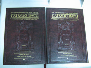 2v. Artscroll Gemara Babylonian Talmud Tractate Succah In English W/ Commentary