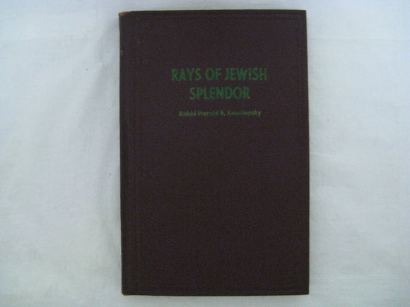 Young Israel Of Eastern Parkway Rays Of Jewish Splendour Harold Kanotopsky Signe