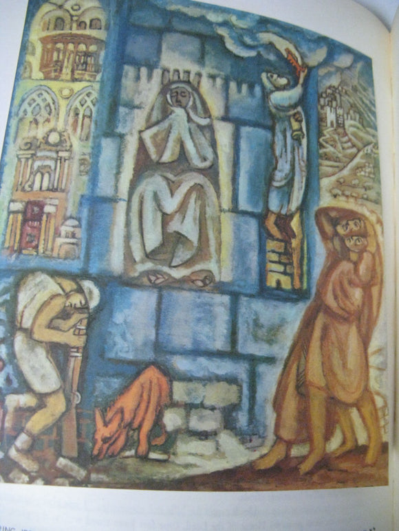 Passover Haggadah Hagada Lowey Guens English Translation Jewish Art הגדה של פסח